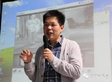 3-5 Chen Jun